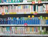 Valoración de pasta de dientes