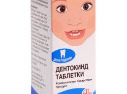 Tablets Dentokind: instrucciones de uso
